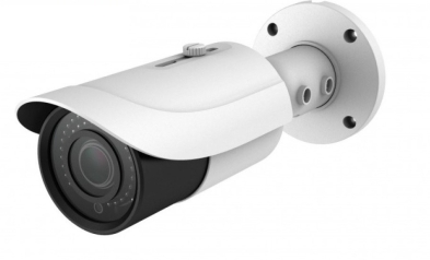 EasternCCTV-IP-5IR4048VF-H-265-4Mp-HD